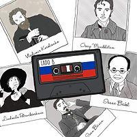 Arq_Rússia Lado B_Imagem.jpg