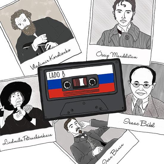 Rússia Lado B