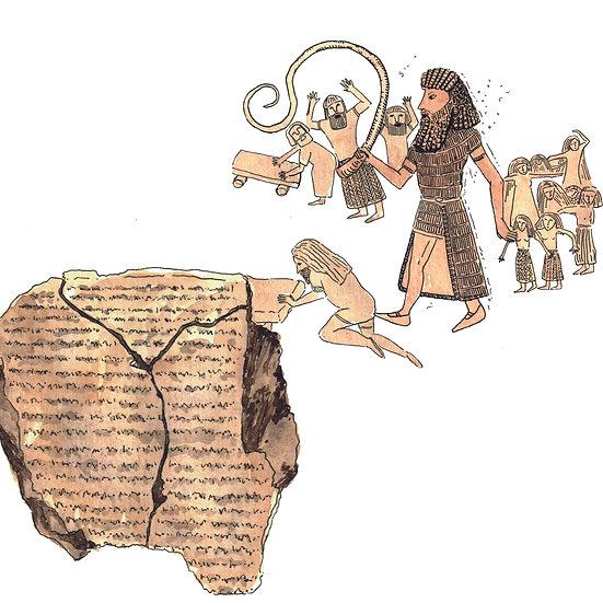 Poéticas culturais. A poesia através da história: da Mesopotâmia a Roma Antiga