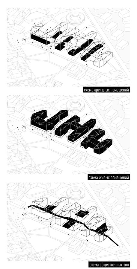 Схема жилого комплекса