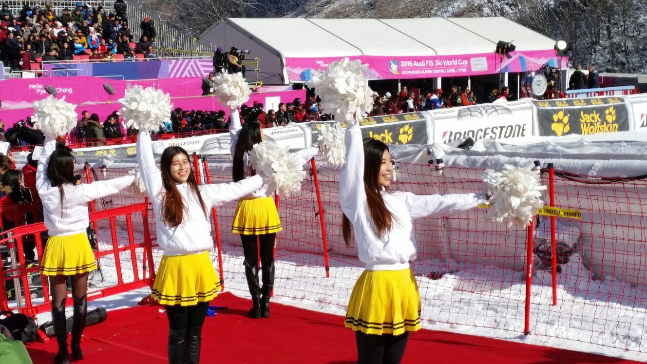 Jeongseon2016(26)