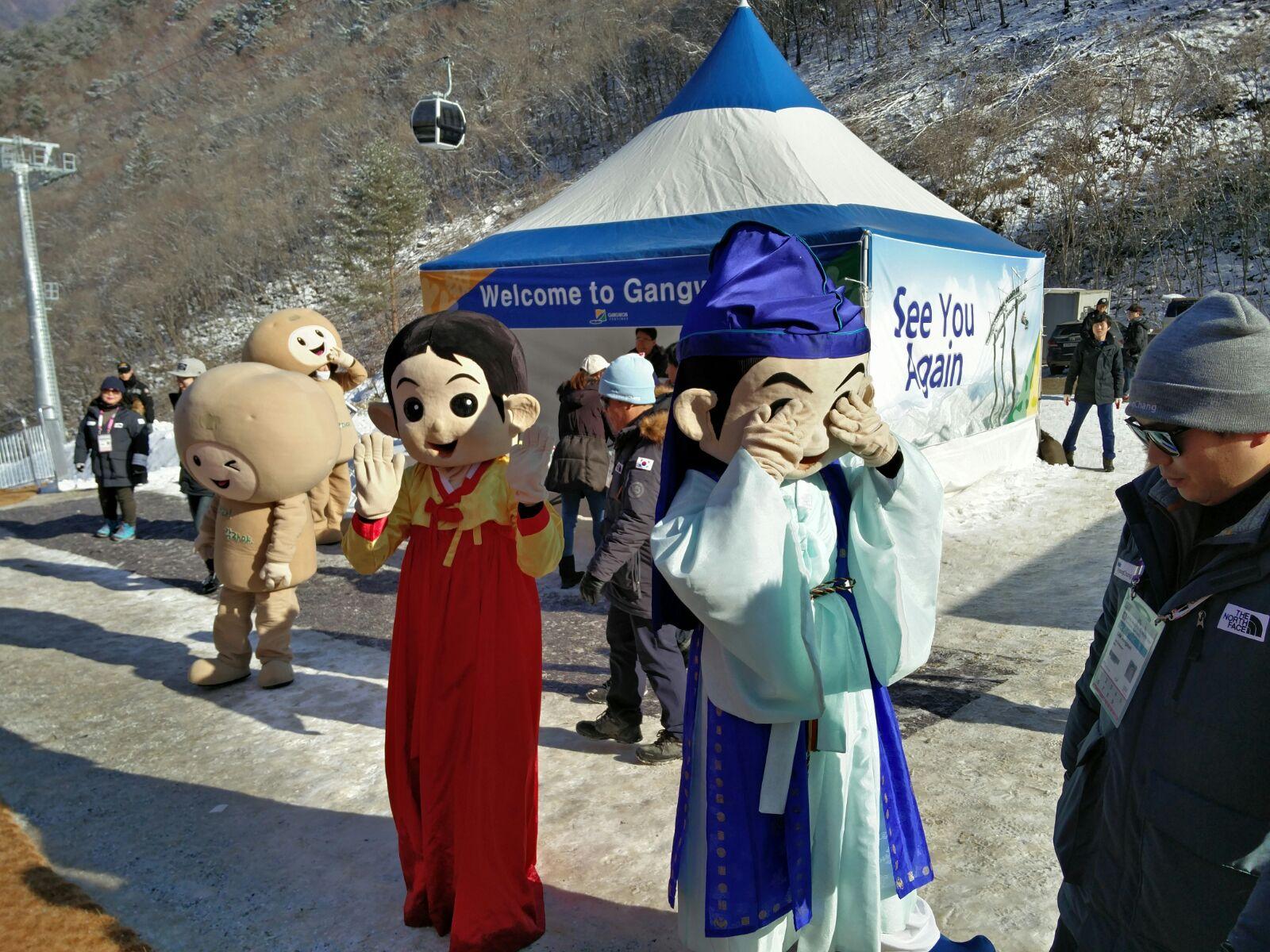 Jeongseon2016(33)