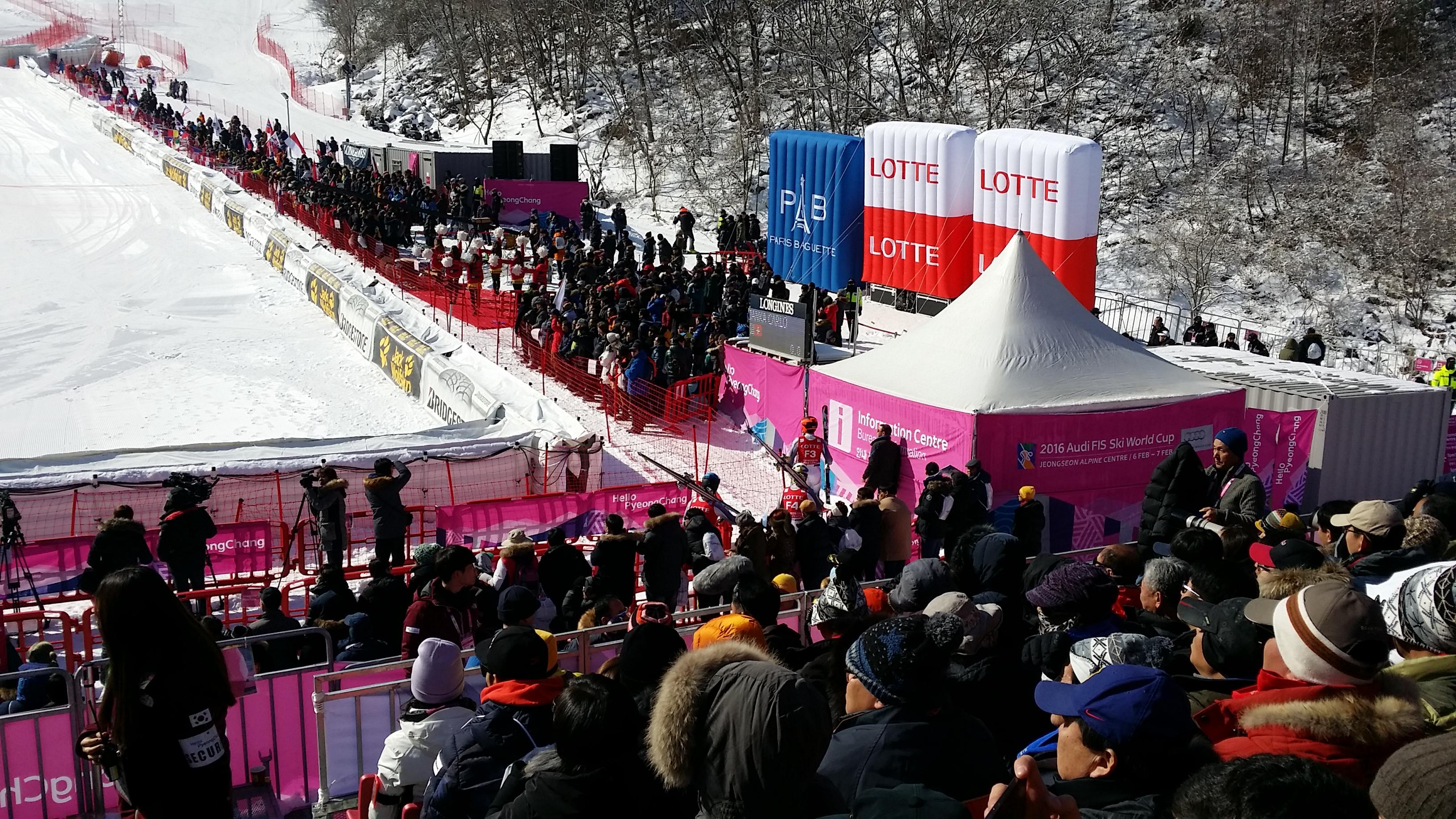 Jeongseon2016(17)