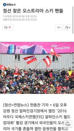 Jeongseon2016(3)