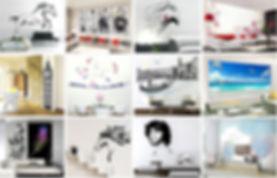 Adesivi murali personalizzati per la casa