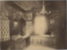1886 stachus Tabak mayer DE-1992-FS-NL-K