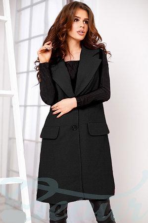 Sleeveless Boucle Jacket/Vest