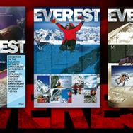 everest2.png
