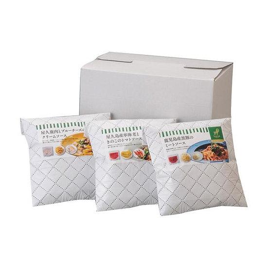 屋久島パスタラボ3種のパスタ6食セット