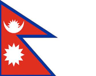 nepal-1.jpg