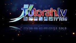 tutorah.tv.jpg