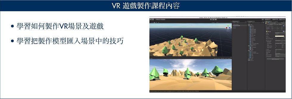 VR-03b.jpg