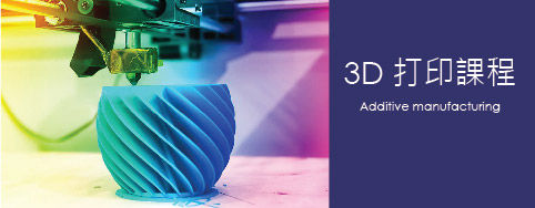 3D printing-06.jpg