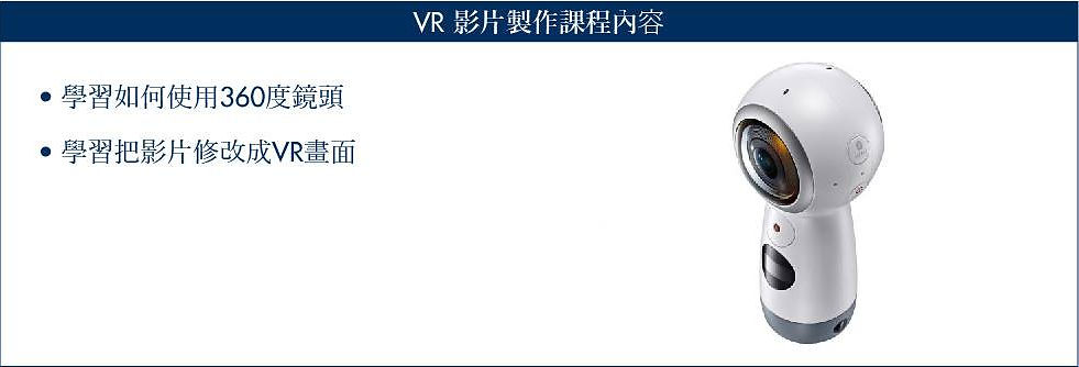 VR-04b.jpg