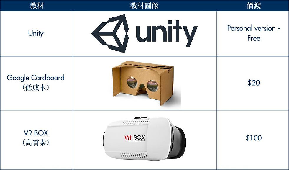 VR-01b.jpg
