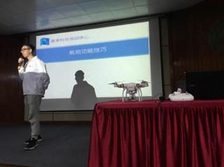 Drone-1b.jpg