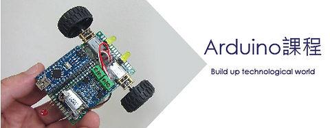Arduino-05.jpg