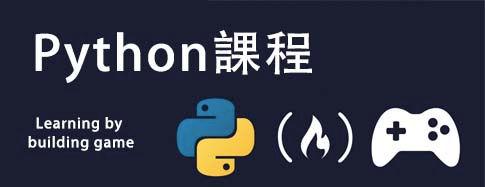 Python poster.jpg
