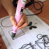 3D Pen-6.png