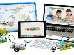 Lego wedo 2.0-1b.jpg