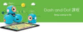 Dash and Dot-04.jpg