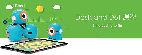 Dash and Dot-04.jpg