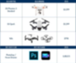Drone-01b.jpg