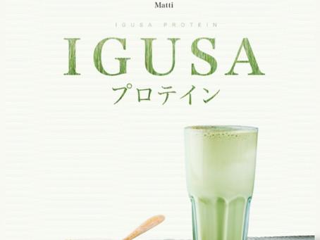 【IGUSAプロテイン】中国に向け販売のお知らせ
