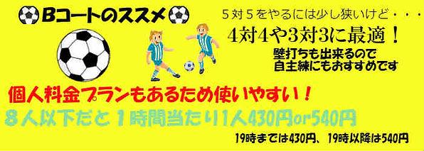 Bko-tobana-.jpg