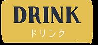 h3_drink.png