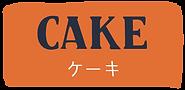 h3_cake.png