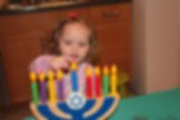 Jewish holiday, Gan gurim, Rockville MD