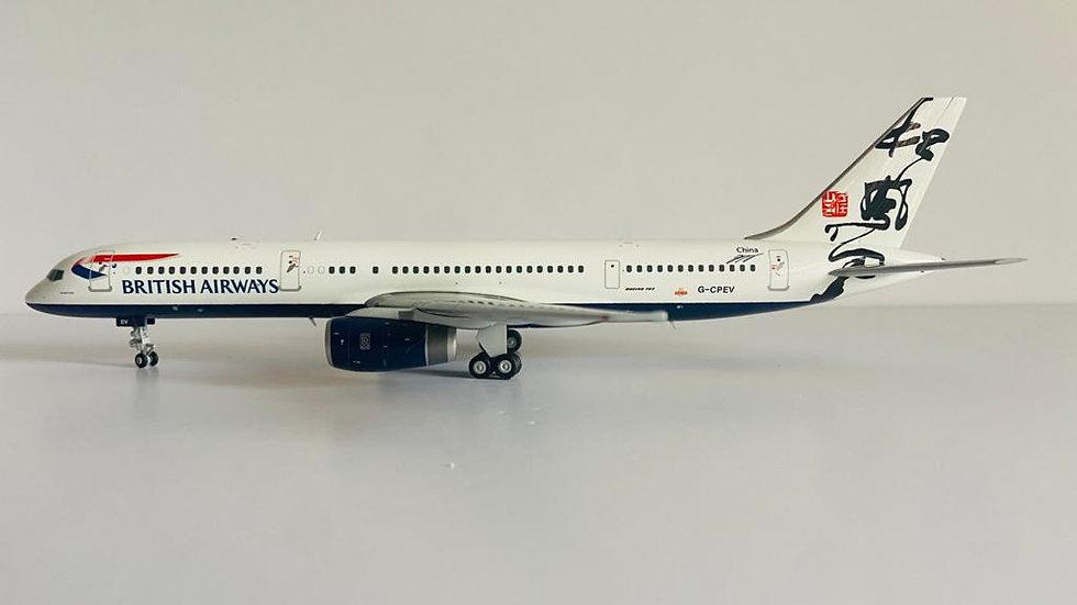 Gemini Jets  B-757-200 British Airways