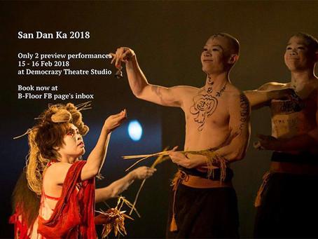 """""""สันดานกา""""  ผลงานการแสดงคลาสสิคขึ้นหิ้งจาก B-Floor Theatre"""