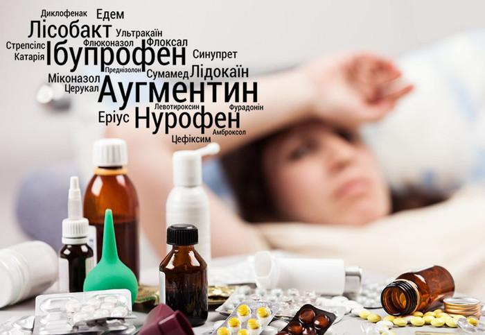 сумісність ліків з гв. як користуватися довідником e-lactancia