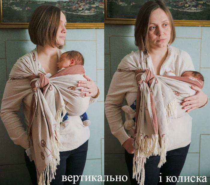 Слінг і новонароджений