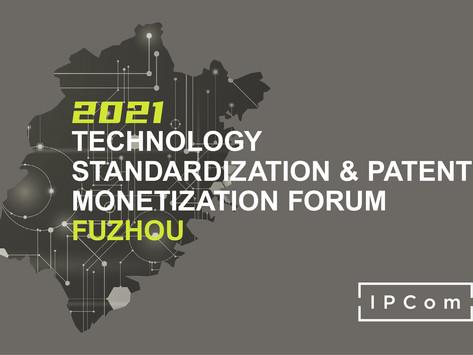IPCom co-organizes IP event in Fuzhou, China