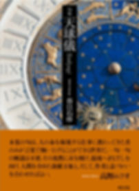 IIG19A1702カバー帯2.jpg