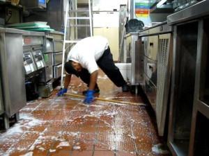 Cleaning Kichen