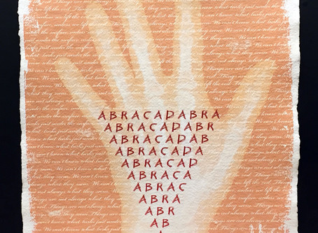 ABRACADABRA: Things Are Not Always What They Seem