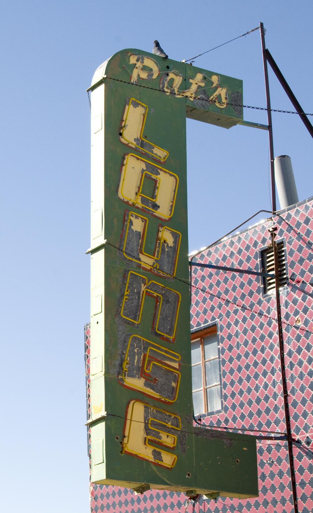 Pat's Lounge 2.jpg