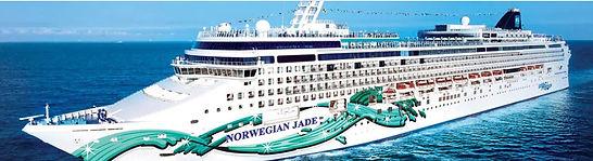 2018 ncl JADE Ship.jpg