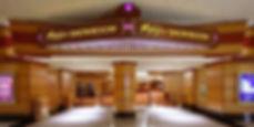 2020 Mystic Lake Resort showroom.jpg