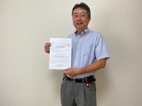 小林正治准教授が第19回(2021年度)有機合成化学協会関西支部賞を受賞しました!