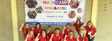 Thailand Math Camp