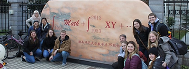 China Math Camp