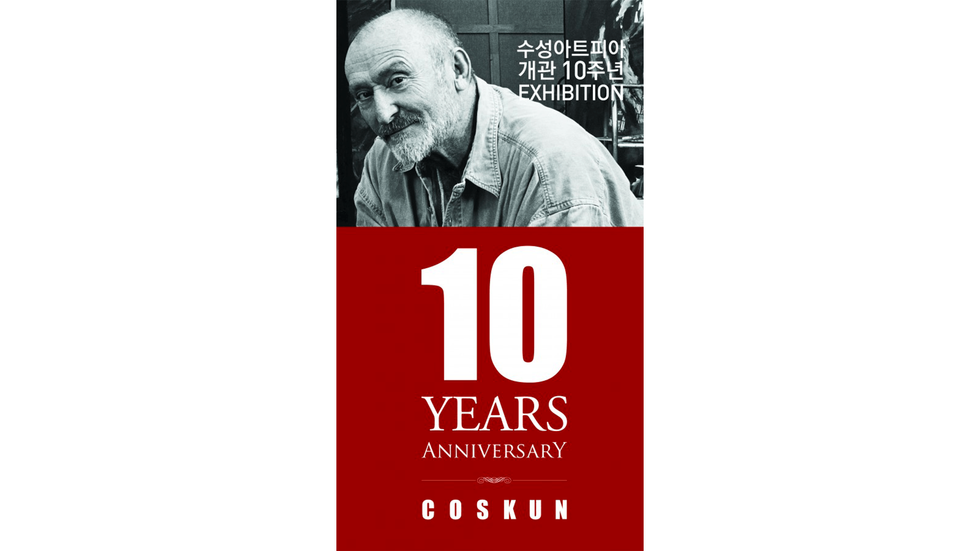 Exposition COSKUN, 10 Years Anniversary,