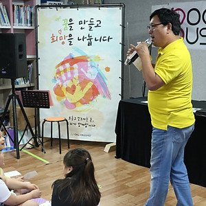 2019-3회차 칠곡 해봄작은도서관