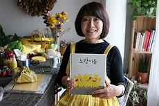 [공연] 그림책 1인 극장 - 조혜란.jpg