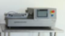 Quick extruder machine developed by QDevelopment